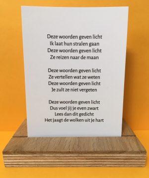 Kaart 'Licht' van stephanieschrijft.nl